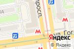 Схема проезда до компании АРТ-Объект в Новосибирске
