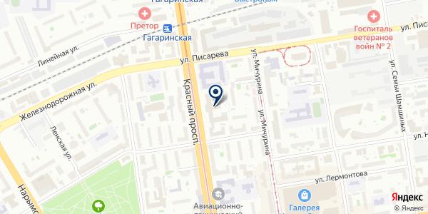 Алиса на карте Новосибирске
