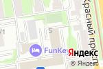Схема проезда до компании Инсир в Новосибирске
