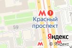 Схема проезда до компании Богема Арт в Новосибирске