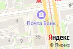 Схема проезда до компании Марлен в Новосибирске