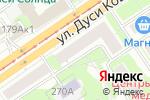 Схема проезда до компании КБ Пойдём! в Новосибирске