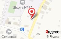 Схема проезда до компании Магазин в Кубовой