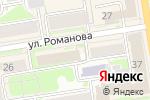 Схема проезда до компании Аладдин в Новосибирске