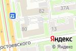 Схема проезда до компании Айэр Гуд в Новосибирске