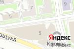 Схема проезда до компании Kotoffee в Новосибирске