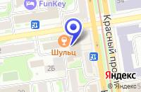 Схема проезда до компании АРЕНДНОЕ ПРЕДПРИЯТИЕ ВТСРЕЧА в Новосибирске