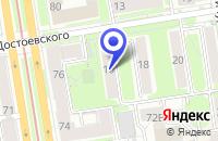 Схема проезда до компании КРЕДИТНЫЙ ПОТРЕБИТЕЛЬСКИЙ КООПЕРАТИВ ГРАЖДАН СИБФИНАНС в Новосибирске