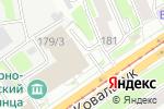 Схема проезда до компании СФИНКС в Новосибирске