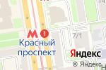 Схема проезда до компании Элиос в Новосибирске
