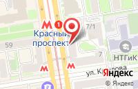 Схема проезда до компании Снабсибтрейд в Новосибирске