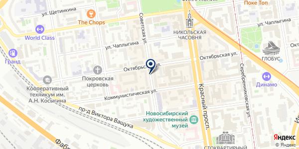 Советская 8 на карте Новосибирске