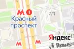 Схема проезда до компании Чешская пивница в Новосибирске