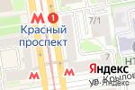 Схема проезда до компании Райффайзенбанк в Новосибирске