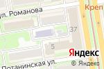 Схема проезда до компании АБ КОМПАНИЯ ПАРТНЕР в Новосибирске