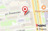 Схема проезда до компании Пивной Дворик в Черепаново