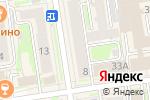 Схема проезда до компании Времена года в Новосибирске