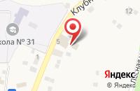 Схема проезда до компании Экспресс-оплата в Кубовой