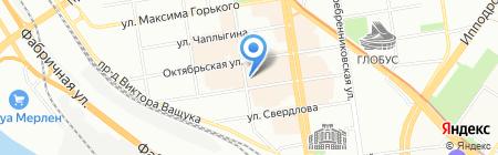 Абдула Поджигай! на карте Новосибирска