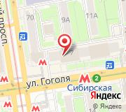 Pedant Новосибирск