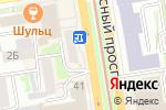 Схема проезда до компании КБ Взаимодействие в Новосибирске