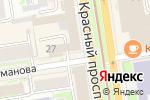 Схема проезда до компании Свадебное королевство в Новосибирске
