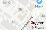 Схема проезда до компании ВЕРАТРАНС в Новосибирске