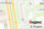 Схема проезда до компании Helix в Новосибирске