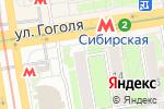 Схема проезда до компании Новоспорт в Новосибирске