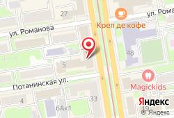 Авиценна на Красном проспекте в Новосибирске - Красный проспект, д. 35: запись на МРТ, стоимость услуг, отзывы