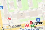 Схема проезда до компании ФРАУМОДА в Новосибирске