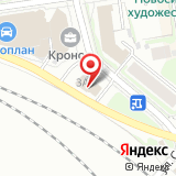 ПАО Электромагистраль