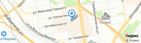 ULTRAFLY на карте Новосибирска