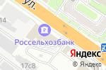 Схема проезда до компании Лаорс в Новосибирске