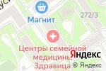 Схема проезда до компании Здравица в Новосибирске