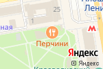 Схема проезда до компании Перчини в Новосибирске