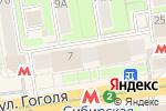 Схема проезда до компании Консул в Новосибирске