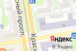 Схема проезда до компании Микросан в Новосибирске