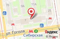 Схема проезда до компании Экселент в Новосибирске