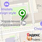 Местоположение компании Администрация Новосибирского района