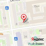 Администрация Новосибирского района