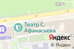 Схема проезда до компании Грин бар в Новосибирске