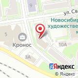 Учебно-методический центр ГОЧС Новосибирской области