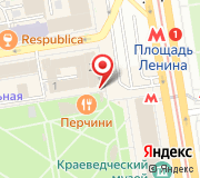 Управления Министерства культуры РФ по Сибирскому федеральному округу