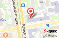 Схема проезда до компании Медиа-Пресс в Новосибирске