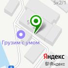 Местоположение компании ADK service