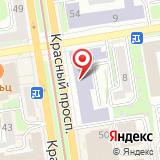 Новосибирская медицинская газета