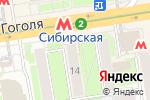 Схема проезда до компании Защита в Новосибирске