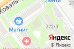 Схема проезда до компании Cherry в Новосибирске