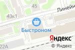 Схема проезда до компании Быстроном в Новосибирске